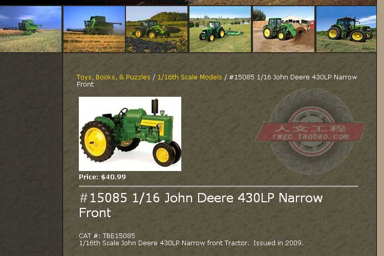 KNL HOBBY J Deere 430 fuel tractor agricultural automobile simulation alloy mannequin ERTL 1:16