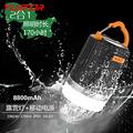 Brand YUETOR 170 hrs 16LED rechargeable camping lanterns IP65 waterproof tent outdoor lighting lanterns barraca de
