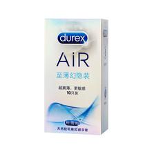 Durex Оптовая Подлинность Большой Размер Презервативов Ультра Тонкий Спайк Презервативы для Мужчин Гибкость 10 Шт. Воздуха Продукт Секса Магазин