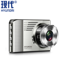 HYUNDAI 3 0 170 Degree Wide Angle car dvr Full HD 1080P Car DVR Camera Recorder