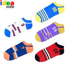 Basket Sport Boat Socks