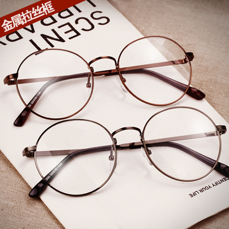 Wholesale Metal Plain Glasses 2015 Korean Vintage Style ...