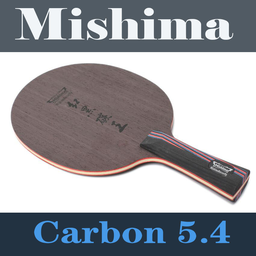 Mishima Butterfly CARBO 5.4 WRB Table Tennis racket table tennis blades pingpong table tennis bats FL long handle shakehand(China (Mainland))