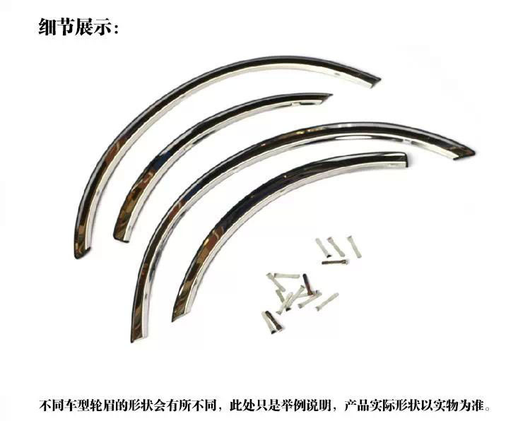 free shipping stainless steel wheel arches protection for ford focus fiesta mondeo s-max<br>