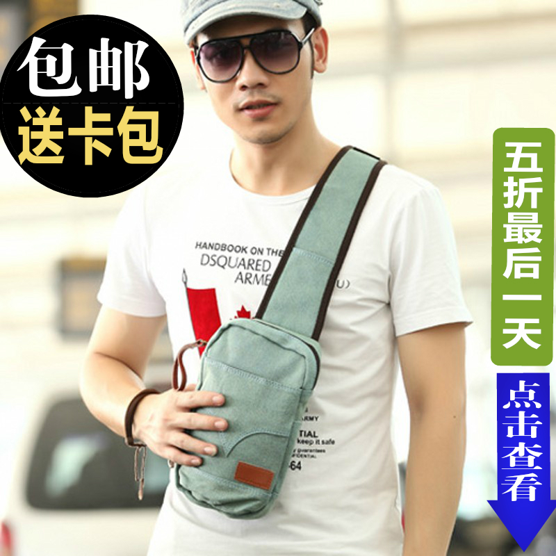 2016 Sale Clutch Bags Bolsas Handbag Tidal Current Male Chest Pack Waist Casual Bag Messenger Thickening Canvas United States <br><br>Aliexpress