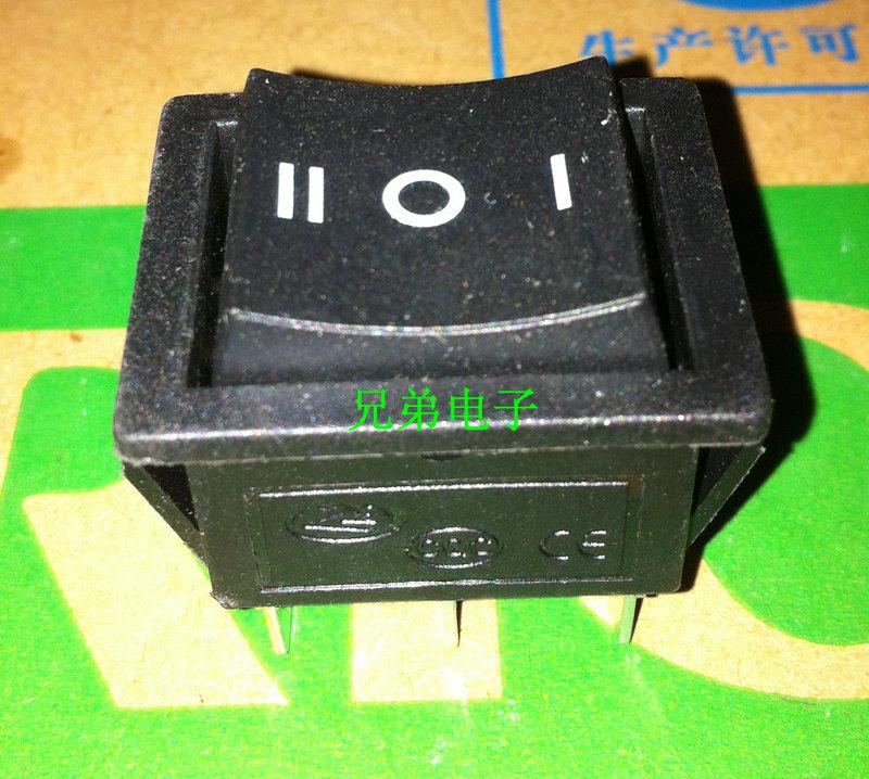 электрический игрушечный