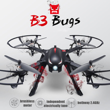 RC Drone 500m MJX Bugs B3 D1806-2280KV Brushless Motor Bothway 2.4G Quadcopter 6 Axis Gyro Alarm Moniter RC Helicopter Toys(China (Mainland))