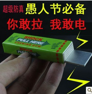 Electric chewing gum electric lighter electric toys shock toys electric grip