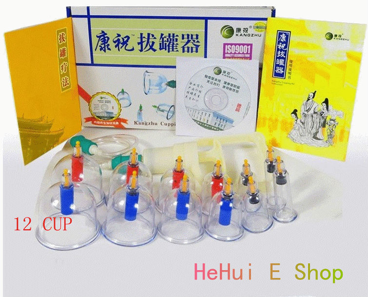 12 Cups Medical Chinese Vacuum Body Cupping Massage Magnets Therapy Acupressure Healthy Suction Set(China (Mainland))
