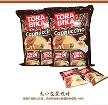 50g 2bags 25g bag Torabika Cappuccino coffee High Quality Free shiping