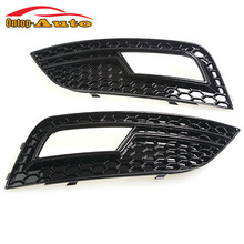 Full Glossy black Honeycomb Front Bumper Fog Lights Cover Part Accessories for Audi A4 S4 RS4 B9 2013-2015(China (Mainland))