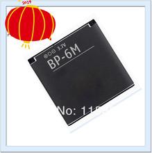 2 шт./лот замена аккумулятор мобильного телефона BP-6M б . п . 6 м замена мобильных телефонов для 6280 6288 9300 9300i N73 N77 N93 N93S
