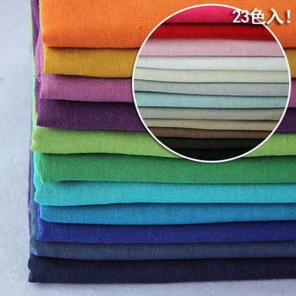 Linen fabrics cotton pure color summer bamboo fabric bazin riche getzner afican dashiki telas vintage wholesale free shipping(China (Mainland))