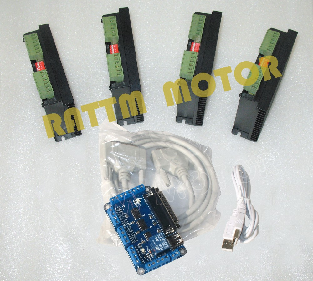 Image Stepper Motor Controller Kit Download