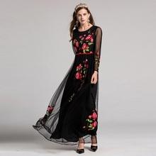 Осенние женские длинные платья