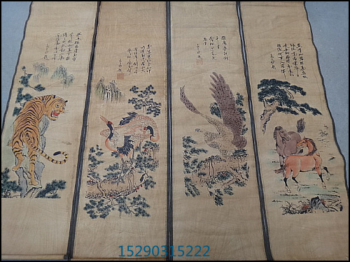 Calligraphy and painting collection of antique Zhongtang draw four screens scroll painting, calligraphy and painting 3082 sloppy<br><br>Aliexpress