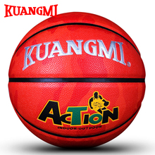 Kuangmi Camouflage Size7 Basketball Ball Outdoor Indoor PU Leather Basketball Cool Street Freestyle Basketbal 1PC