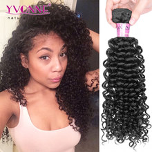 Grade 7A Super Curly Brazilian Virgin Hair,100% Human Hair Weave,2015 New Arrival Aliexpress YVONNE Hair Products,Color 1B