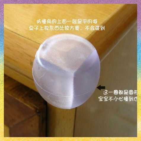 [Corner Guards]Free Shipping 20pce/lot JJ071 Transparent collision safety table Angle protective corner table protective sleeve