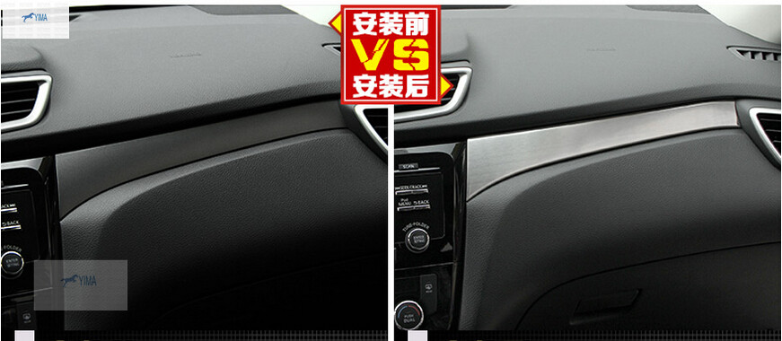 New Interior For Nissan Rogue 2014 2015 X-Trail X Trai T32 2014 2015 Stainless Steel Central Control Instrument Panel Cover Trim