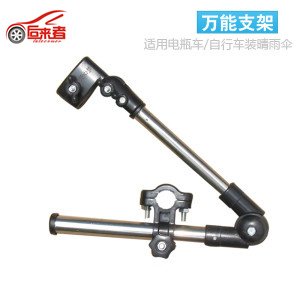 2014 seconds kill sale freeshipping black men piano bicycle umbrella stand electric stainless steel sun protection rack mount(China (Mainland))