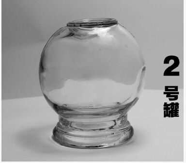 Chinese traditional medicine tank thickening glass vacuum cupping jar can opener cupping therapy small tank 2# 2pcs free ship(China (Mainland))