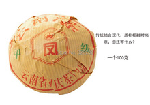 High quality raw puer tea cake Buy 5 get 6 old tea tree materials puerh tea