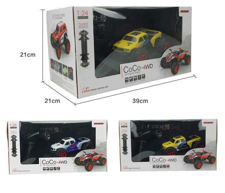 New Car Control SUBO-BG1510C High Speed RC Cars 4CH 7.4V 2.4G RC Big Model Cross-Country Motorcycle Model Car