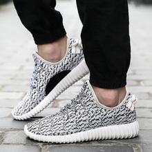 2016 New Men & Women Casual Shoes Fashion Breathable Shoes Grey Black Lacing Flat Shoes Plus Size No Logo
