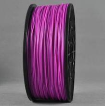 ABS Filaments 1.75mm color Purple plastic 3d printer