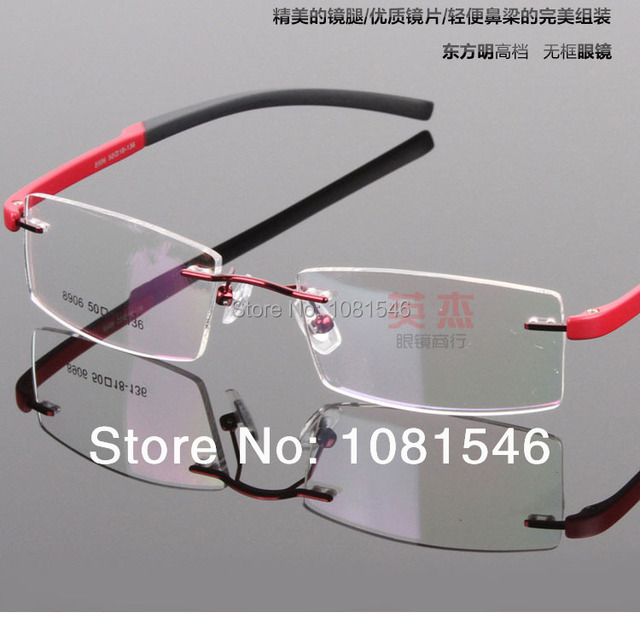 Eyeglasses optical frame spectacle frame rimless ...
