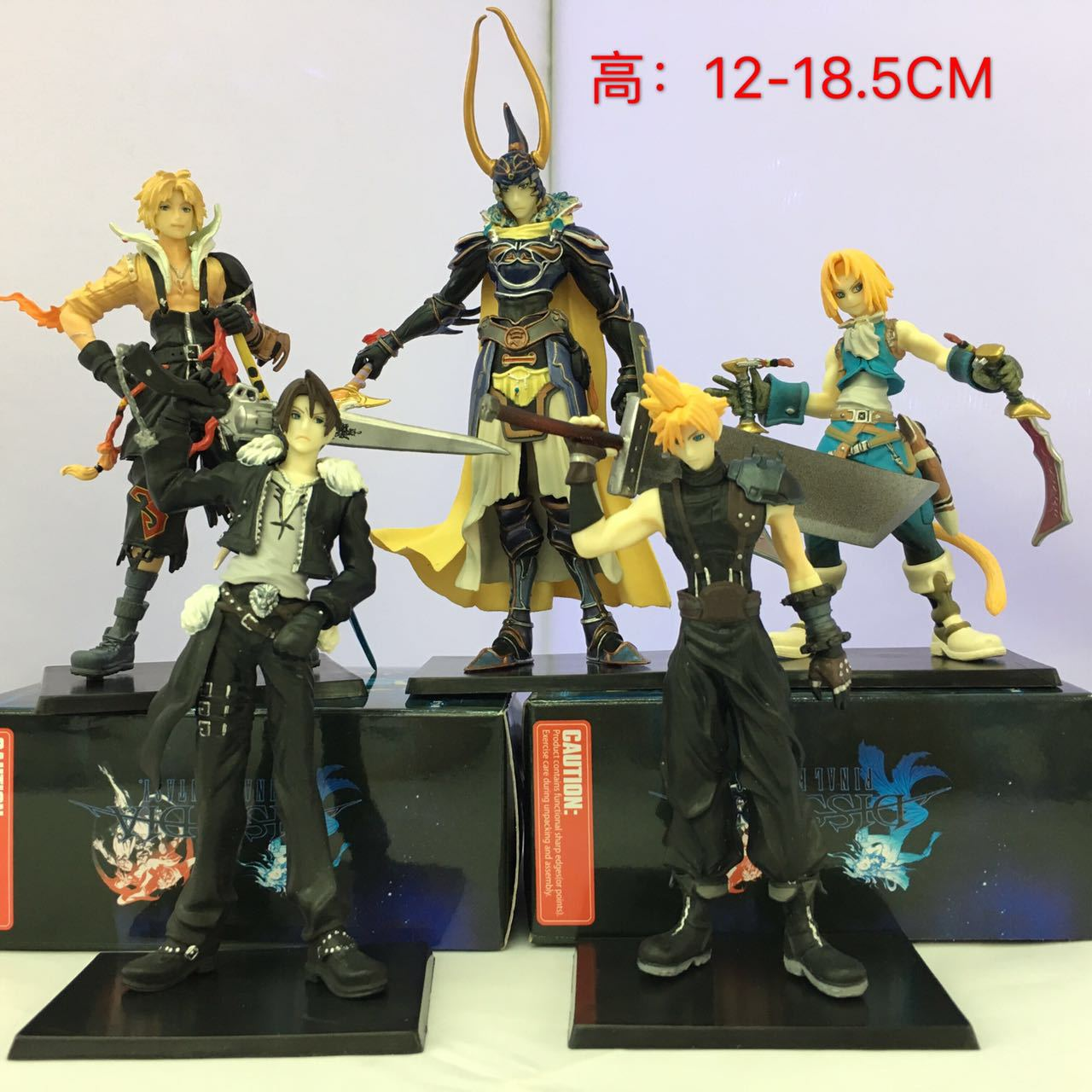 NEW 5pcs/lot 12-18.5CM anime figure Final Fantasy action figure collectible model toys brinquedos(China (Mainland))