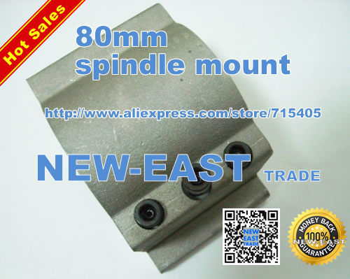 80mm electric spindle motor mount bracket Clamp - NEW-EAST TRADE store