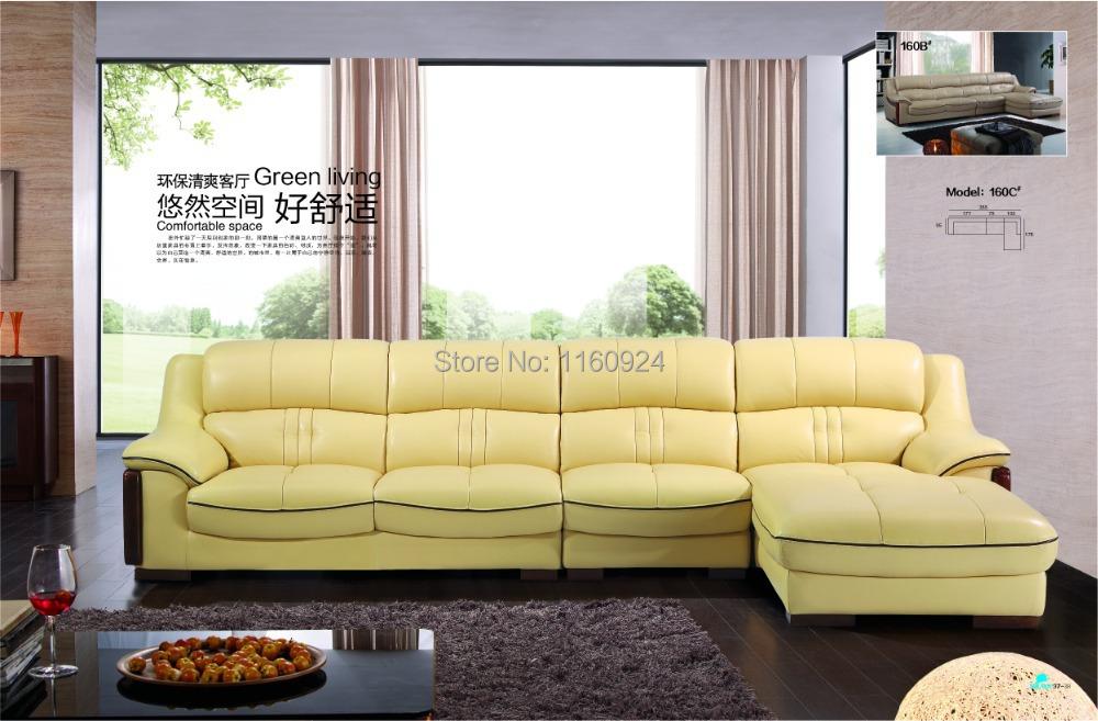 Classique design fonctionnel beige divan en cuir v ritable for Divan en cuir