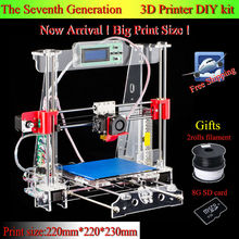 The 7th Generation Prusa i3 3d Printer DIY kit P802M High Precision Reprap Big print size 220*220*235mm