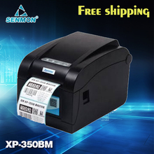 DHL Freeshipping High Quality TSC TDP-245 Driver 80mmThermal Bar code Printer/ Sticker Printer (USB+Serial+Ethernet port)