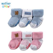 USA Luvable Friends Baby Boy Warm Cotton Socks For 0-18months Baby Girl Socks Newborn Socks Infant Sock(China (Mainland))