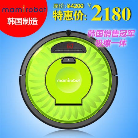Free shipping Mamirobot pporo k3 intelligent robot vacuum cleaner