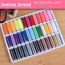 Buy High 39 colors sewing thread polyester nylon sewing line home essential sewing accessories sewing kit dyed cotton thread for $11.99 in AliExpress store