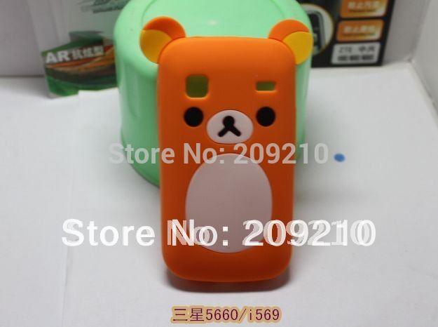 Cartoon Rilakkuma Lazy Bear Soft Back Case Samsung galaxy gio S5660 i569,Retail Package,min order - Big size clothes store