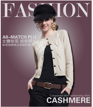 Free shipping New 2014 fashion Spring Autumn winter pure Cashmere Sweater Women Hand Knitted Sweater Cardigan sweater