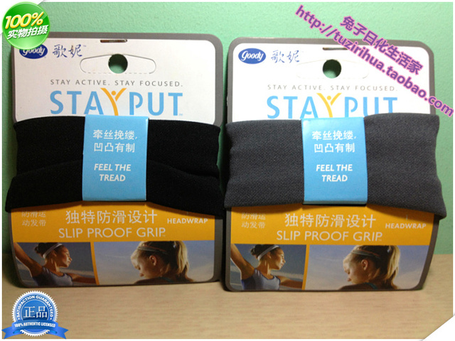 Goody stayput wire slip-resistant breathable sports headband