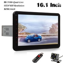 10.1 Inch Quad Core 1 Din Android 4.4 Car Stereo Player for Volkswagen Amarok/Beetle/Caddy/EOS  with 1024*600 Resolution,WIFI(China (Mainland))