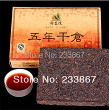 Free Shipping The 250g Chinese Yunnan Old Puer Tea Health Care Drink Brick Puerh Tea For Weight Lose