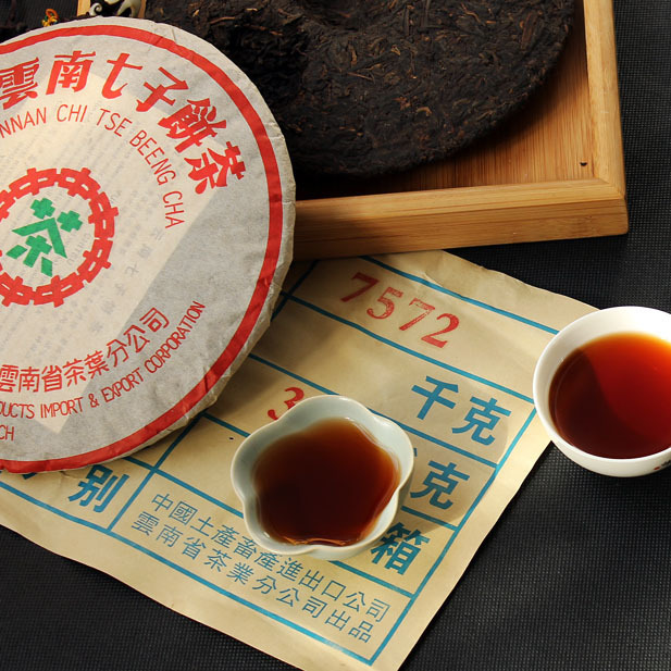 Freeshipping Instock 8YRS Pu er tea Wholesale Seven tea cakes in 2005yr old aged Pu er