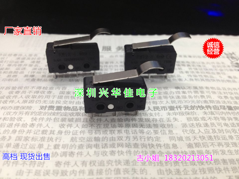 Original new 100% , qiaoh brand small micro switch KW12-1Z 3 pin CQC CE CCC certification(China (Mainland))