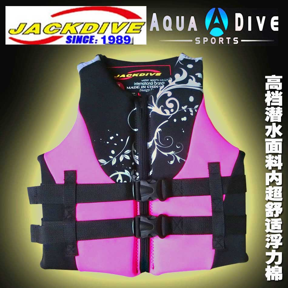 Manufacturers selling JACDKIVE high-grade diving expected life jacket buoyancy vest jackets wetsuit protective equipment(China (Mainland))