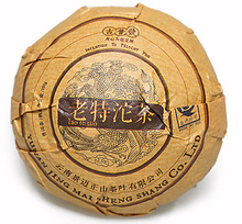 10 Years Old Old Puer Ripe Tea 100g Top Grade Cooked Puer Tea Tuocha Shu Pu Erh Weight Loss Tea