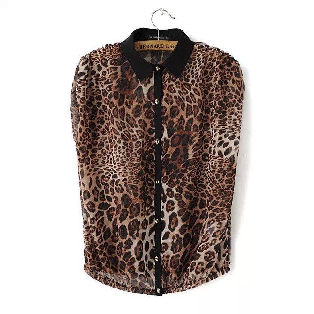Блузка С Леопардовым Принтом В Санкт Петербурге