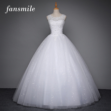 Fansmile Korean Lace Up Ball Gown Quality Wedding Dresses 2017 Plus Size Bridal Alibaba Wedding Dress Real Photo Free Shipping(China (Mainland))